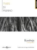 KAMBUJA y otros poemas